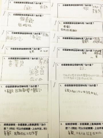 幾個月後寫小卡的結果。(圖/Teach for Taiwan提供)