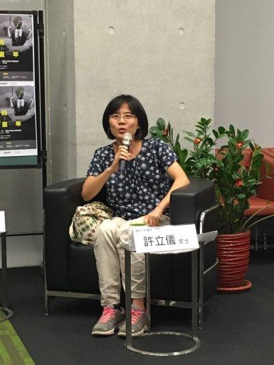 台西村反污染自救會成員、彰化大城鄉受害感染戶代表許立儀。(陳耀宗攝)