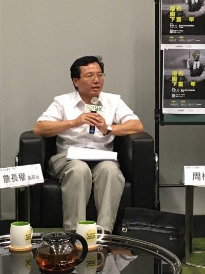 臺灣大學風險社會與政策研究中心主任周桂田。(陳耀宗攝)