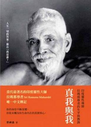 (圖翻攝自/博客來官網)