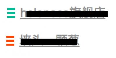 (圖/淘寶)