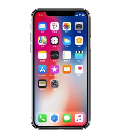 iPhone X剛公開幾小時就在全球引發熱議,不過約台幣3萬5千元的高單價,也不免讓人有點猶豫。(圖/擷取自Apple官網)