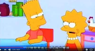 台版辛普森編劇求好心切,一集30分鐘就要花上一周改編。(翻攝自YouTube)