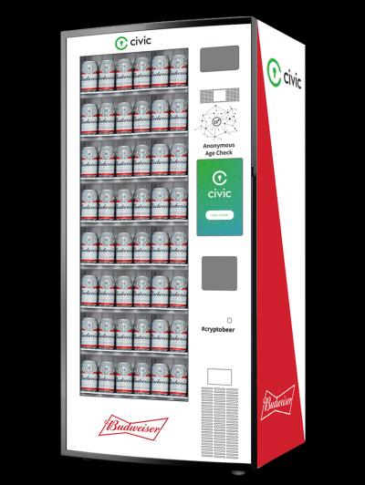 外型看似與一般飲料販賣機沒有太大不同,但卻結合了區塊鏈身分驗證技術。(圖/Civic)