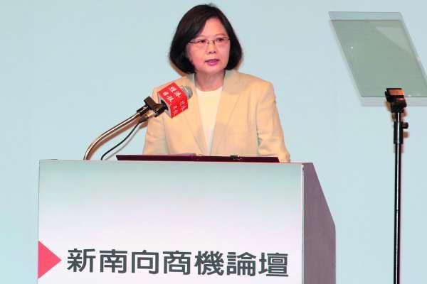 蘇南觀點:新南向與一帶一路競合下的台灣產業商機