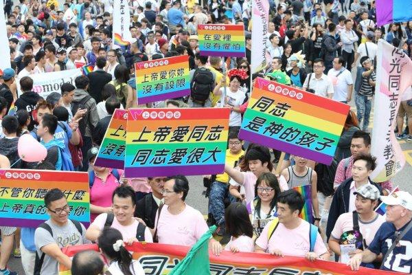 同性婚姻平權