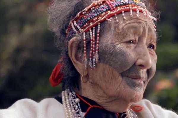 【你好臺灣】日本人嚴禁卻依舊堅持原住民傳統,百歲泰雅族奶奶:偷偷躲到山上文面