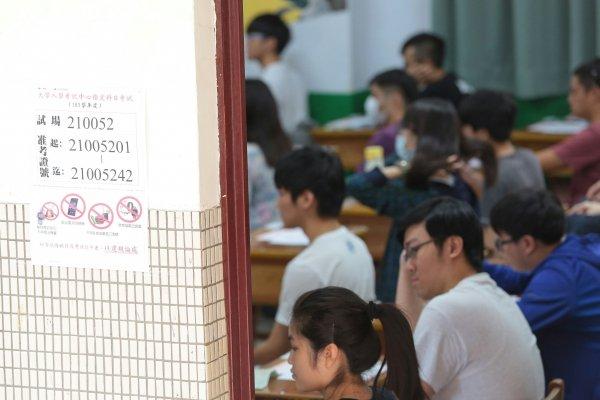 「年內未退場得解散」私校退場條例草案通過 教育部:下月公告大學註冊率、財務狀況