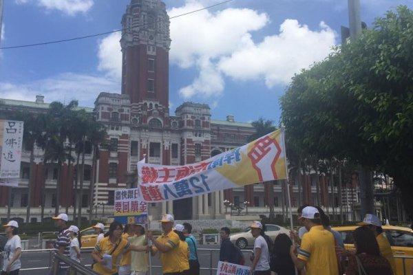 民國黨籲「總統出面救漁民」 遞陳情書抗議登太平島漁民遭罰