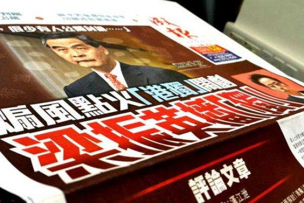首頁區塊: 國際(2) 中港澳新聞選輯