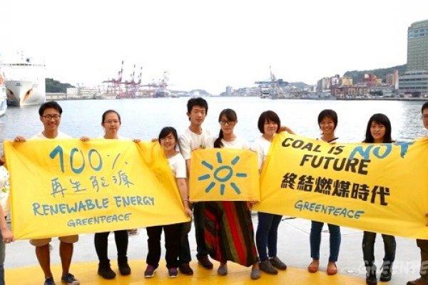 「非核家園」不是夢,臺灣邁向能源民主之路!新版《電業法》將為生活帶來5種改變