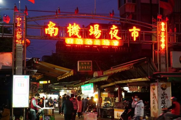 幾個胃都不夠用!台北最強「南機場夜市」精選20家高CP值小吃,這輩子一定要朝聖一次