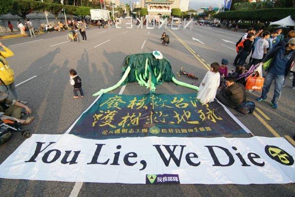311反核遊行》父母、孩童、離島住民都上街頭…反核精彩圖輯,看看這群人決心的力量