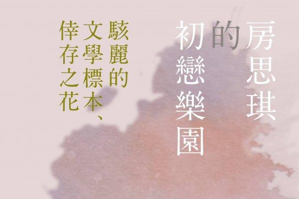 吳福濱觀點:作假帳、打假球的台灣教育