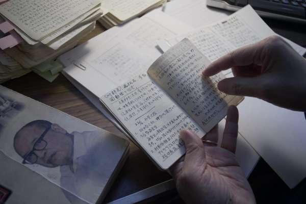蘇瑤崇專文(上):美國已是影響臺灣歷史發展的當事者