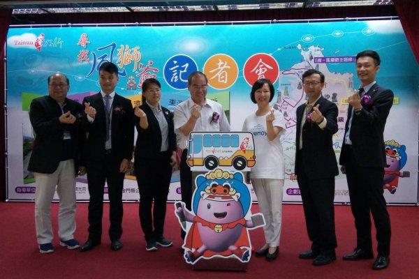 台灣好行暑假遊金門,走訪63尊風獅爺了解在地文化風情