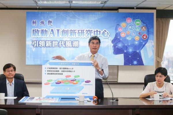 推動5+2產業轉型,政府明年編列634億預算