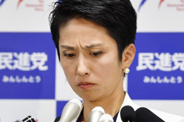 雙重國籍爭議纏身、東京都議會選舉失利 日本民進黨黨魁蓮舫宣布辭職