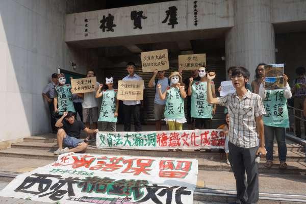 「文資法大漏洞,糖鐵文化成祭品」 台南西港外環路與舊糖鐵爭道