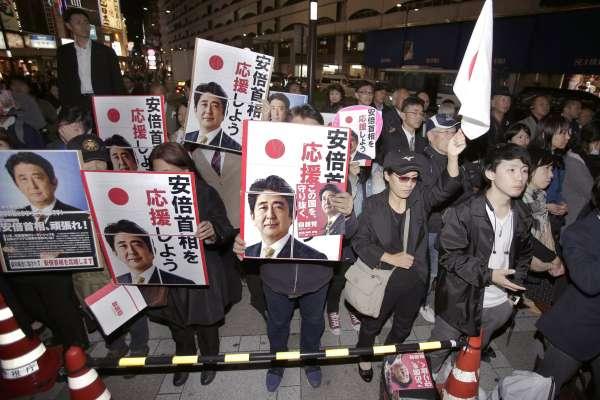 筆震觀點:日本大選政治漣漪對台灣的波動