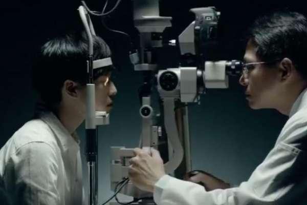 眼睛的健康就像愛情一樣,當失去了才懂得珍惜時,一切都已經來不及了!
