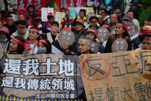 亞泥新城礦場「違法」展延首日 居民封路放狼煙抗議