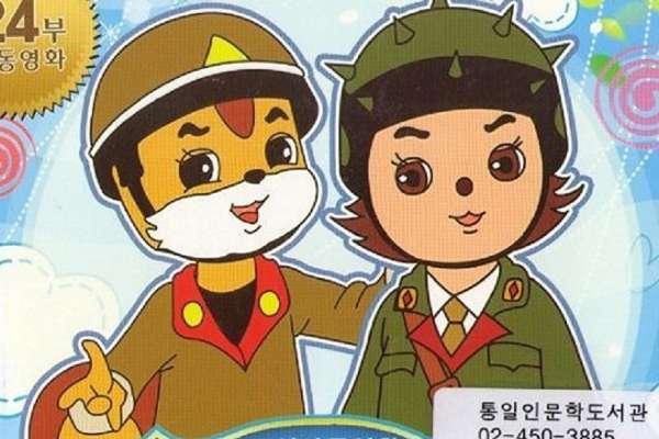 北韓最紅的卡通是什麼?「射擊爆炸、屍山血海」的反美動畫—《松鼠和刺蝟》