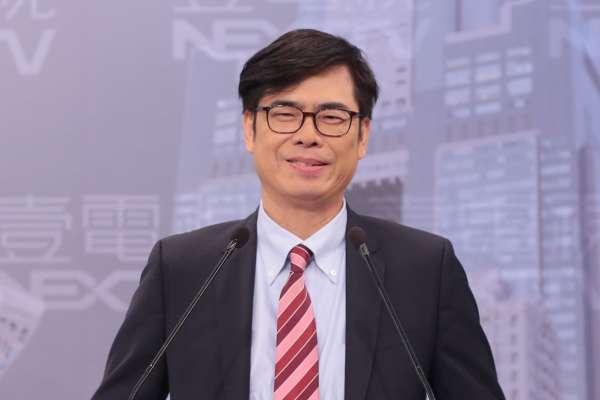 台灣指標民調》高雄市長接班人 陳其邁領先群雄