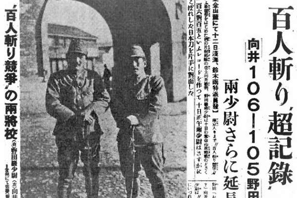 日本還堅持南京沒屠殺?80年前4篇日本記者的「良心報導」意外被翻出,狠狠打臉政府…