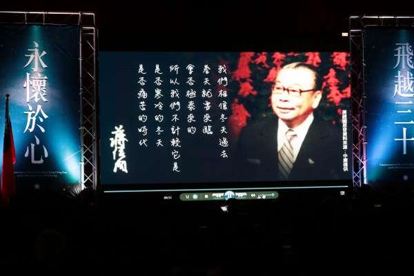 孫慶餘專欄:國民黨要靠「經國牌」站起來?