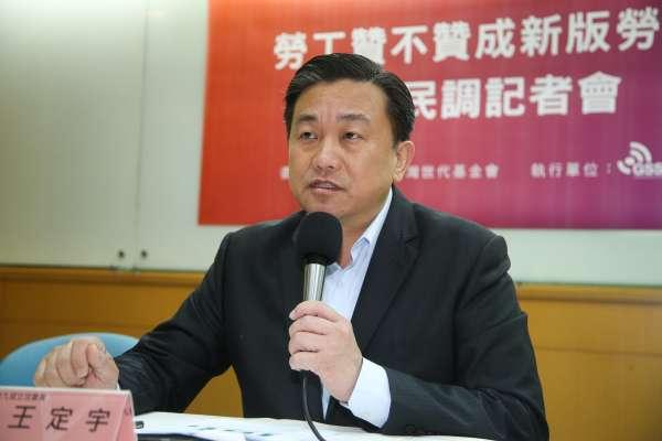 台灣世代智庫民調:近5成贊成勞基法修法,卻有近6成6不了解內容