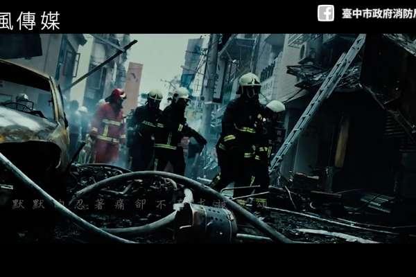 【影音】「救命出口卻是他們的入口」 真實第一手救災畫面曝光 不要遺忘默默付出的英雄!