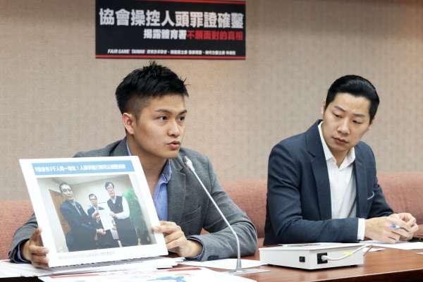 體育協會頻傳「幽靈會員」 監委王美玉、楊芳玲調查