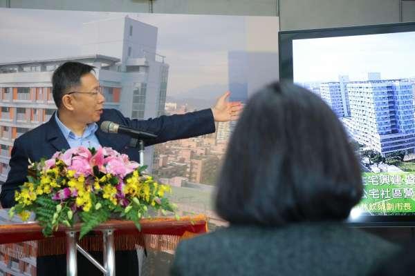 呼應蔡總統「台灣價值」柯文哲:政治就是讓人民有好的居住環境