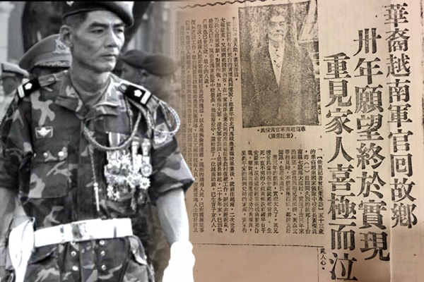 日治時代台灣子弟流落東南亞竟成南越中校 黃重諺叔公「亞洲現代史」人生傳奇