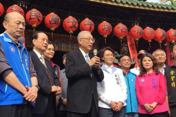 吳敦義:新北市長很快啟動黨內初選