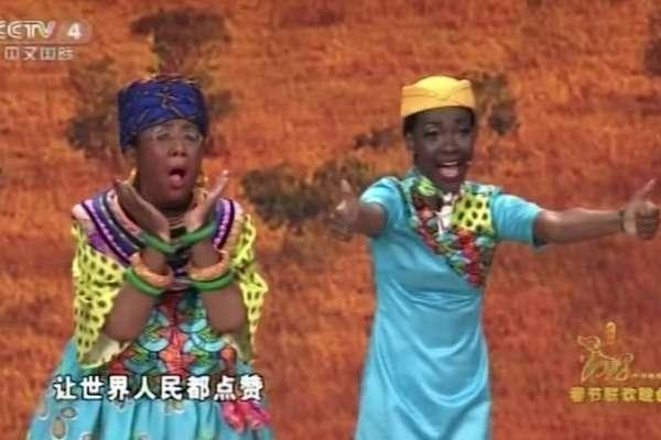 中國春晚歧視現象》「娶媳婦這麼便宜呀」 山東衛視春晚單元劇遭批「物化女性」
