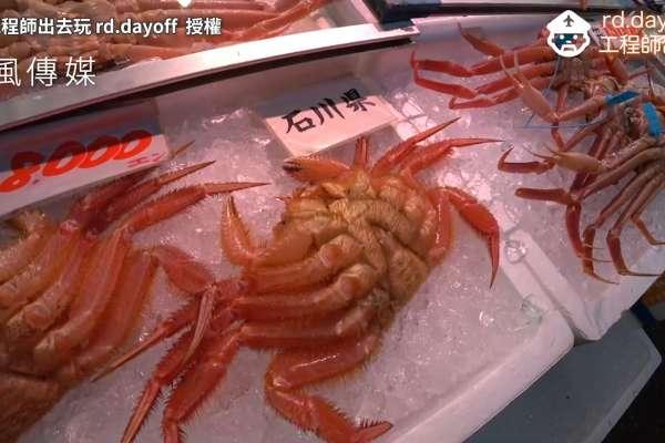 【影音】傳統市場大啖肥美螃蟹!日本特色海產現撈直送,這個市場讓本地人也瘋狂!