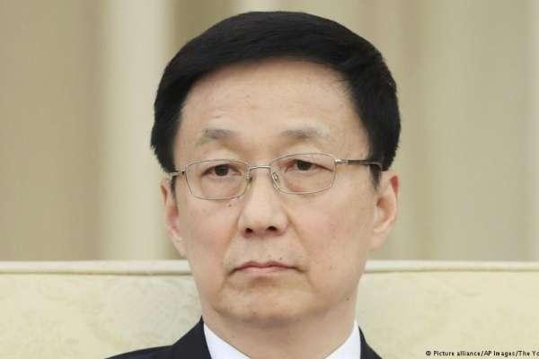 國務院副總理韓正接管香港事務強硬路線不變,但有助香港加入ㄧ代ㄧ路藍圖