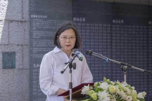 風評:讚嘆總統,國發會說台灣已擺脫悶經濟泥沼!