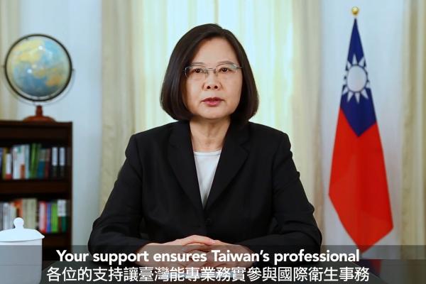 跨海用影片幫台灣在「世界醫師會大會」開場 蔡英文:台灣健保制度是最佳典範