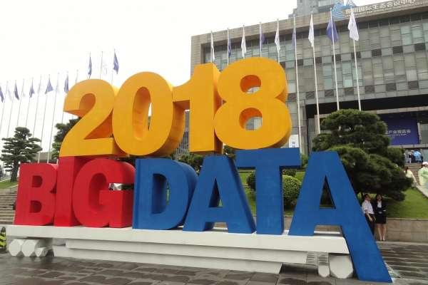 為何貴州能從貧窮大省翻身「大數據中心」、成功吸引人才「貴漂」?這些經驗值得台灣借鑑