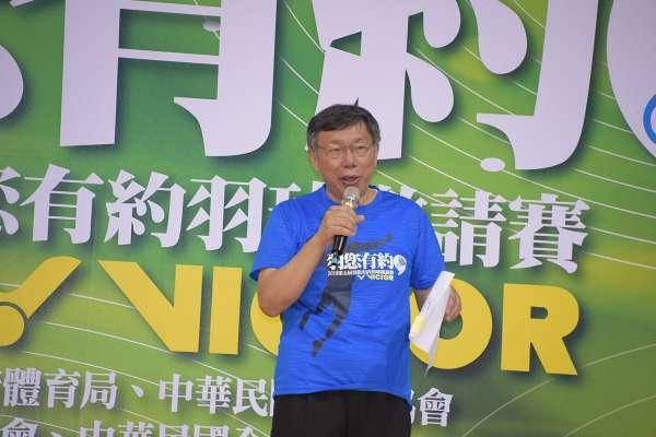 簡余晏說民進黨被柯P罵倒 柯文哲:房子夠堅固,風吹也不會倒。