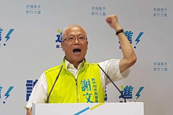 百里侯之戰「三咖督」成風潮 民進黨人士:中央改革後座力,各方都覺得有機會