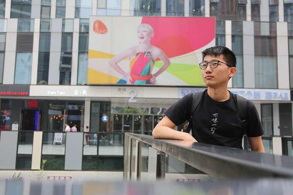 畢業就往中國跑,菜鳥設計師到北京的第一個月,差點就活不下去