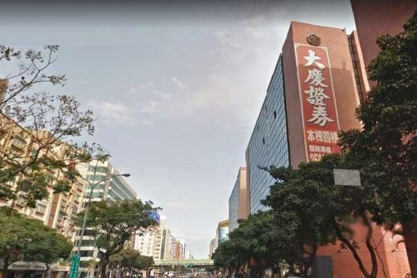 大慶莊家填補家族49億財務窟窿 大慶證券股權擬售私募基金