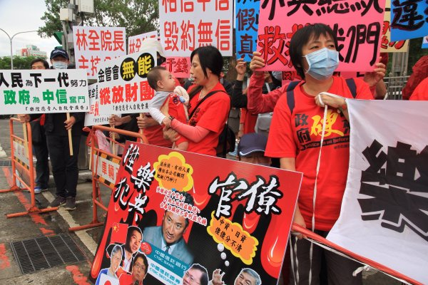 樂陞案》台北地院判百尺竿頭公司賠償46億餘元