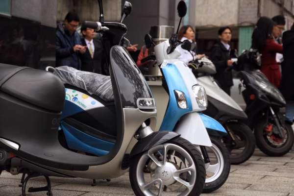 電動機車政策