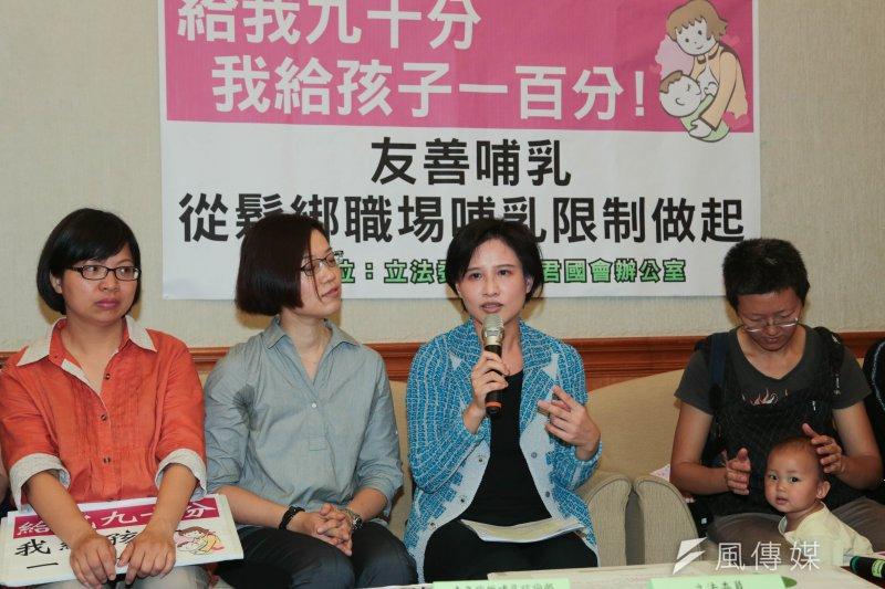 立委林淑芬(左一)及鄭麗君(左三),在立法院舉行「給我九十分,我給孩子一百分!友善哺乳,從鬆綁職埸哺乳限制做起」記者會。(余志偉攝)