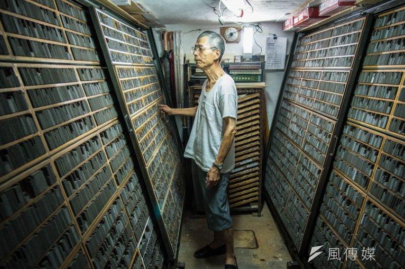 大概是除了日星鑄字行外,保存最完整的鉛字收藏,於萬華日裕印刷公司地下室。(洪滋敏攝)